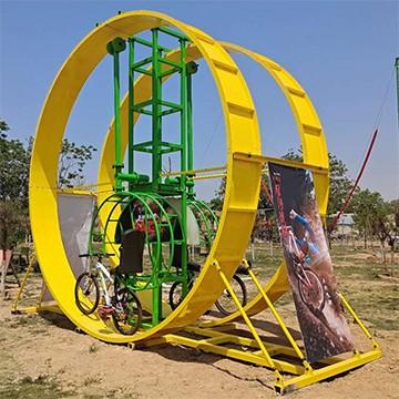 Henan Baolu Amusement Equipment Co., Ltd